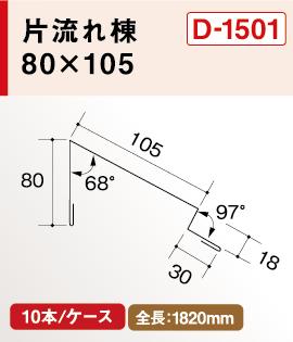D1501