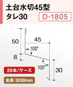 D1805