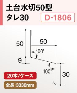 D1806