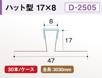 D2505